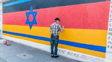 Wall art: the Star of David on a German flag.