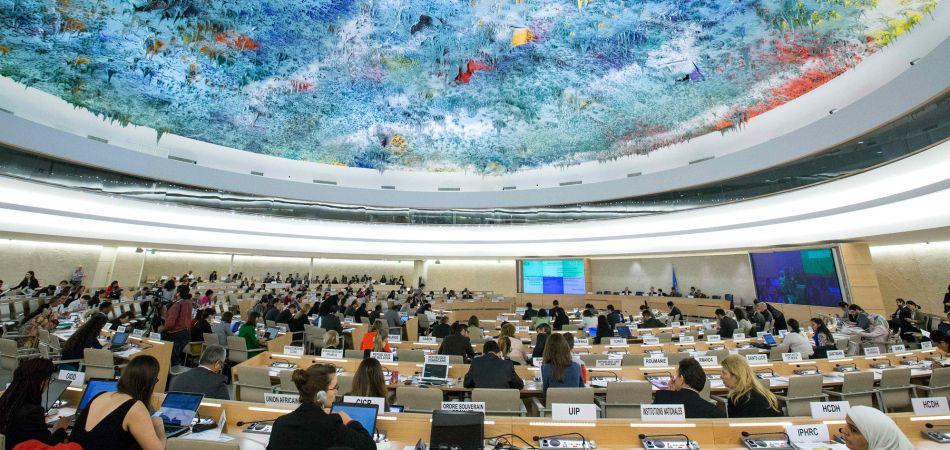 Resultado de imagen de Techo del Consejo de derechos humanos